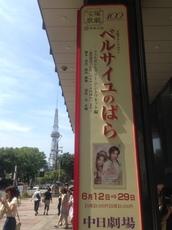 20140615-3.JPG